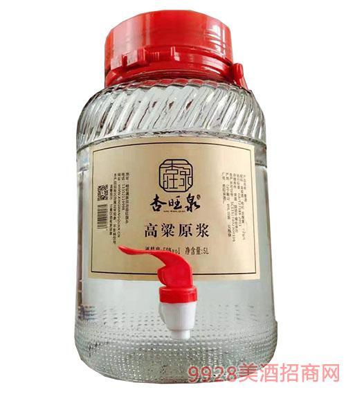 杏旺泉高粱原浆酒50度5L