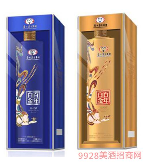 白金百年酒(K100)