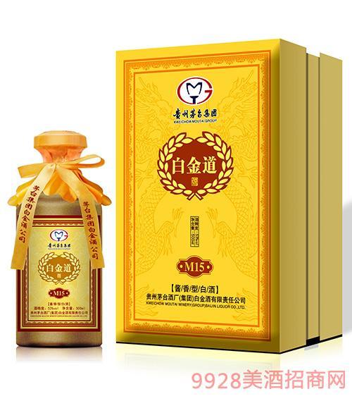 白金道酒(M15)