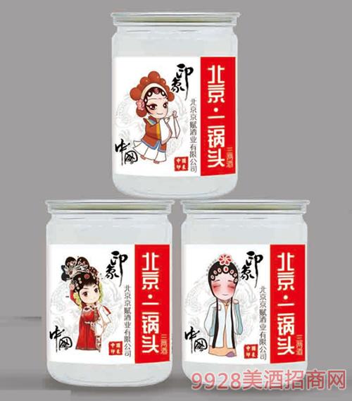 小罐酒北京二鍋頭