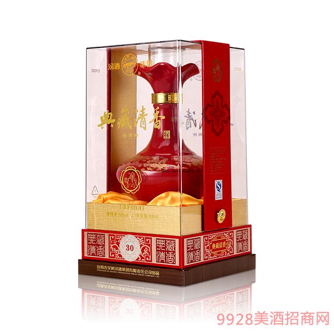典藏清香53度一斤装30年