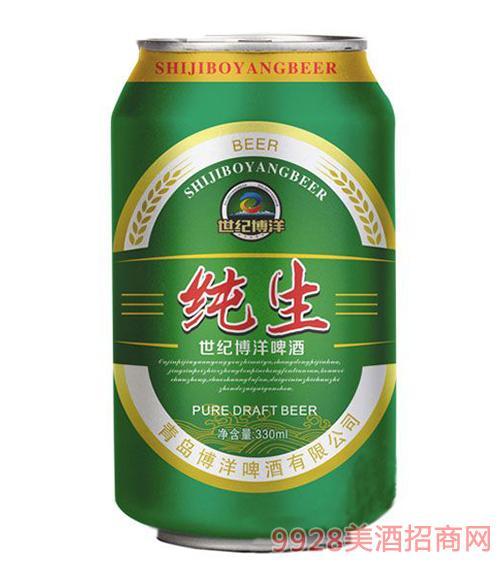 纯生啤酒罐装