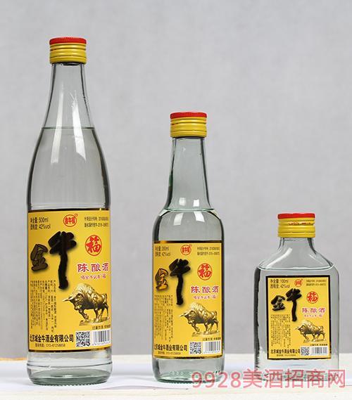 金牛福陈酿酒组合42度