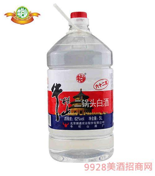 北京二锅头牛栏山桶牛酒62度5升清香型1x4