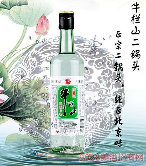 北京二锅头牛栏山新一代陈酿酒43度500ML