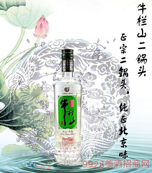 北京二锅头牛栏山珍品陈酿酒浓香型52度500ML 1x8