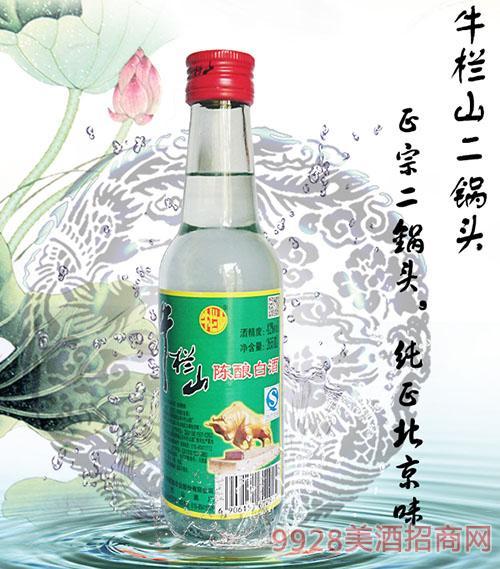 牛栏山二锅头陈酿 酒42度浓香265ml 1x20