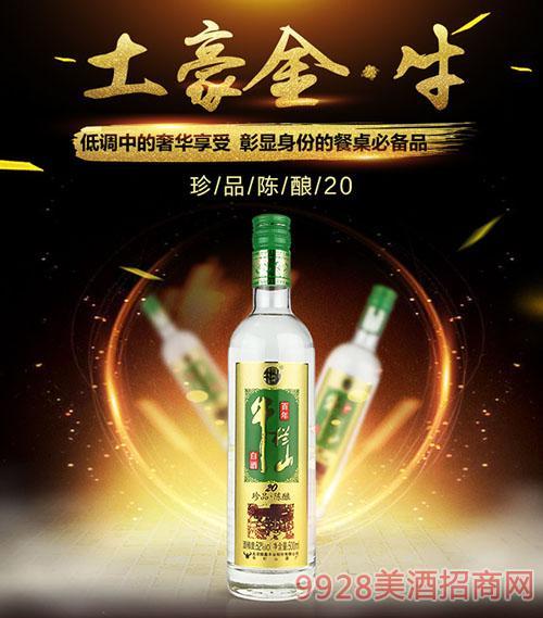 牛�谏蕉���^土豪金酒500ML52度