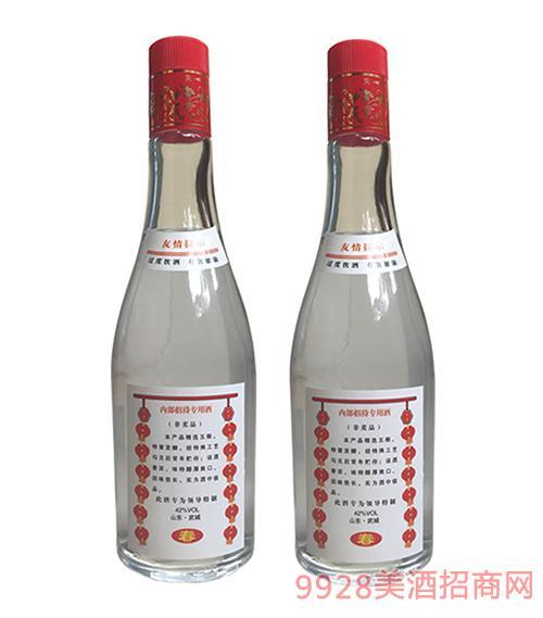 内部招待专用酒42度
