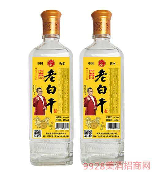 绵柔老白干酒52度450ml