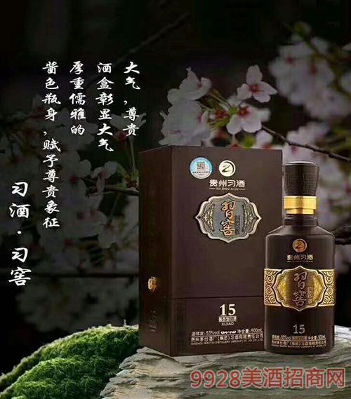 习窖酒(15)53度500ml