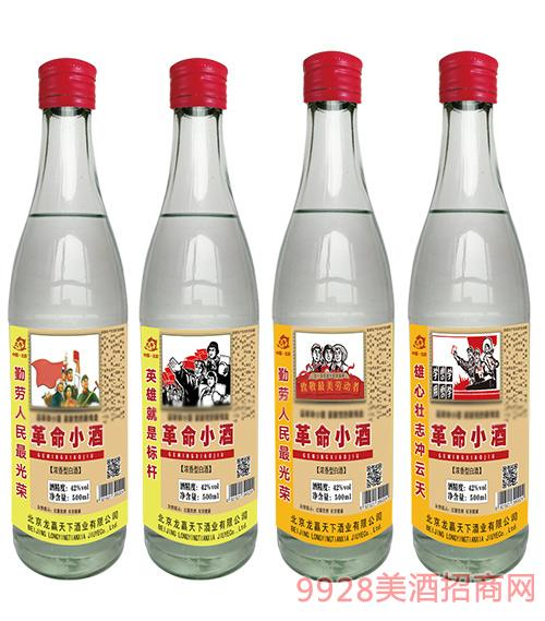 龙举革命小酒42度500ml