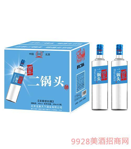 龙迎百年二锅头酒42度500mlx12
