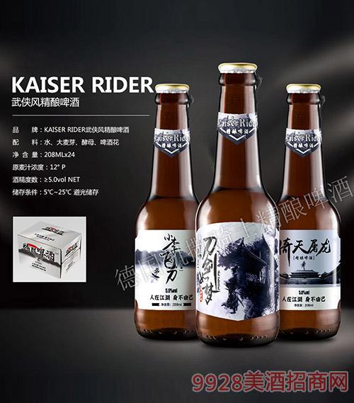 武�b�L精�啤酒