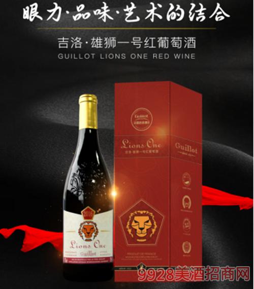 吉洛·雄狮一号红葡萄酒13度750ml