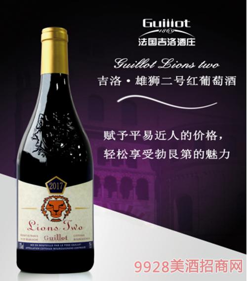 吉洛·雄狮二号红葡萄酒13度750ml