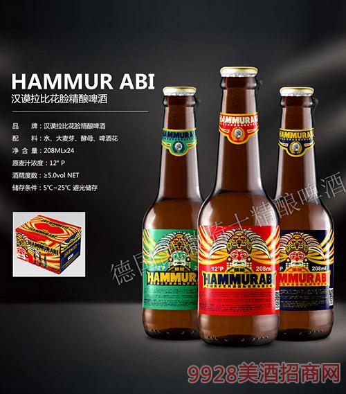 汉谟拉比花脸精酿啤酒