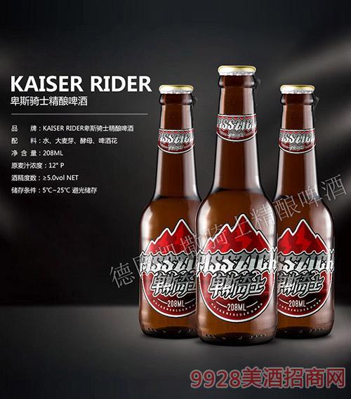 KAISER-RIDER-卑斯骑士精酿啤酒3