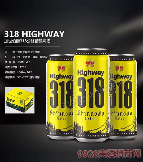 加世伯爵318公路精酿啤酒500ML