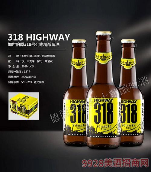 加世伯爵318公路精酿啤酒208ML
