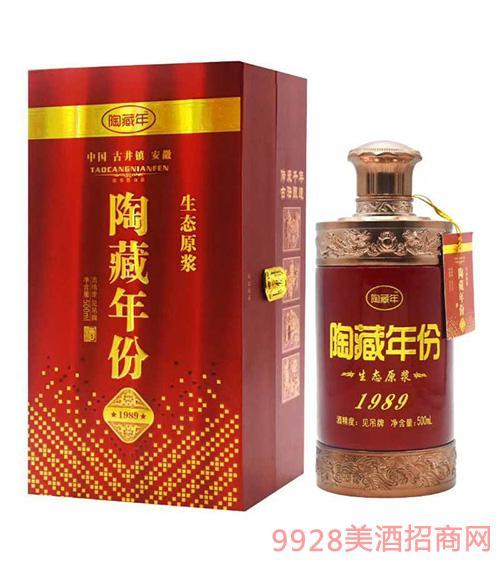 陶藏年份生态原浆酒1989 500ml