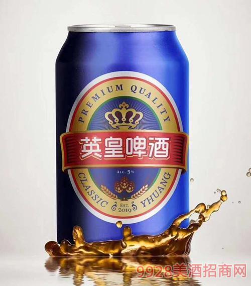 英皇啤酒罐装