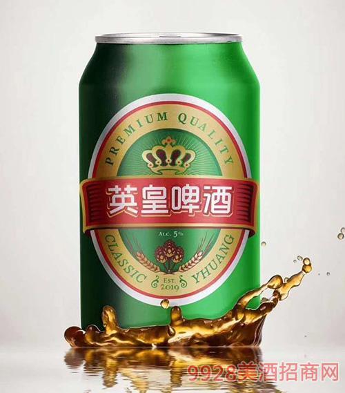 英皇啤酒绿罐