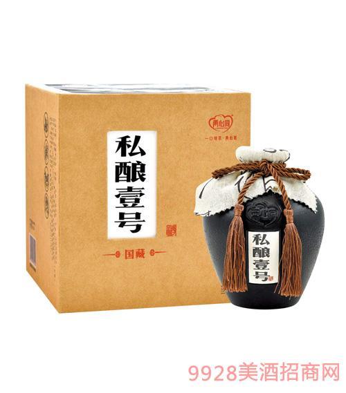 两心同私酿壹号酒(国藏)52度500ml