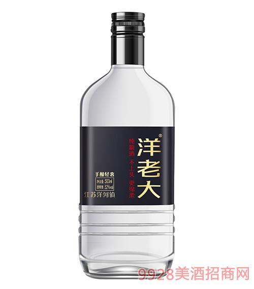 洋老大酒(黑��)52度500ml