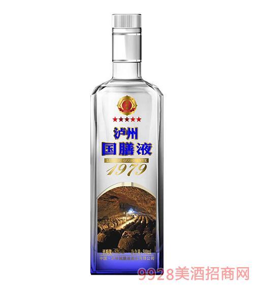 泸州国膳液1979-52度500ml
