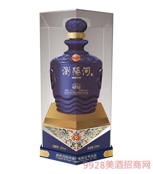 浏阳河酒茗品52度500ml