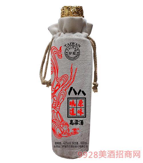 驴程八八坑道原味高粱酒(布袋装)42度500ml