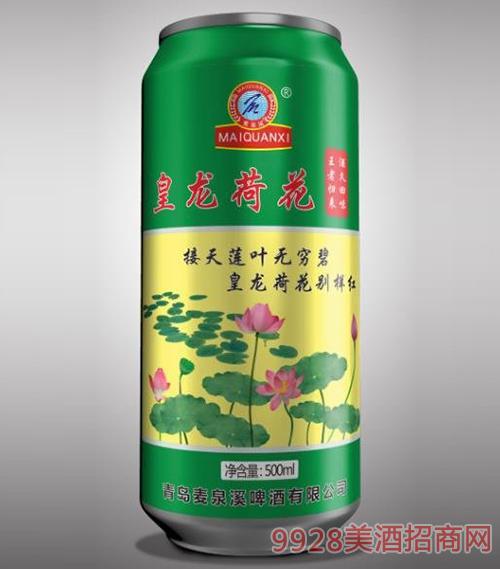 易拉罐皇龙荷花啤酒500ml