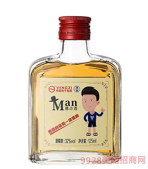 扬子MAN酒32度125ml