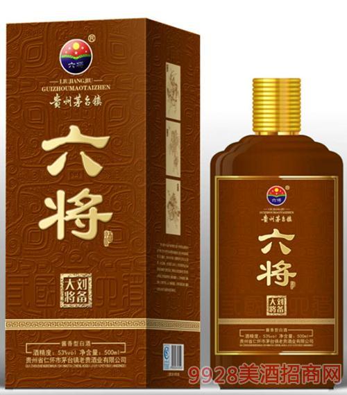 刘备大将酒