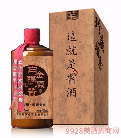 白金福原浆酒53度500ml