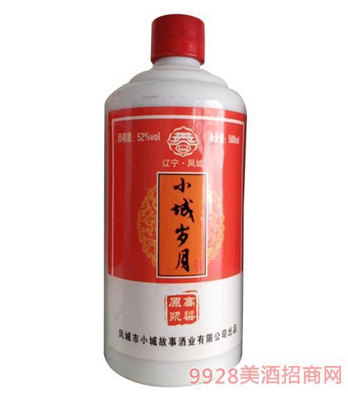 小城岁月酒高粱原浆52度500ml