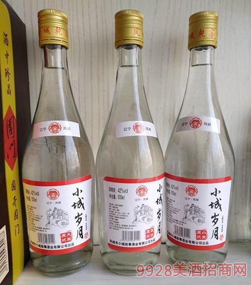 小城岁月酒瓶装