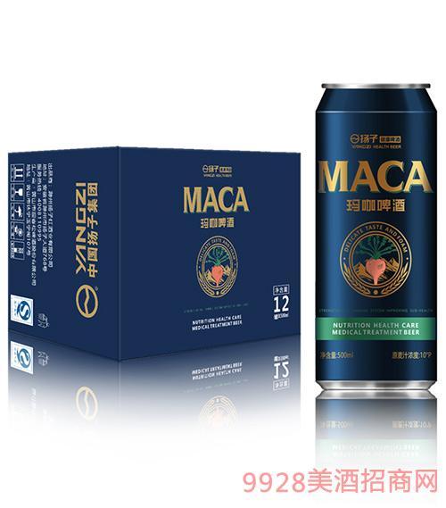 扬子玛咖啤酒