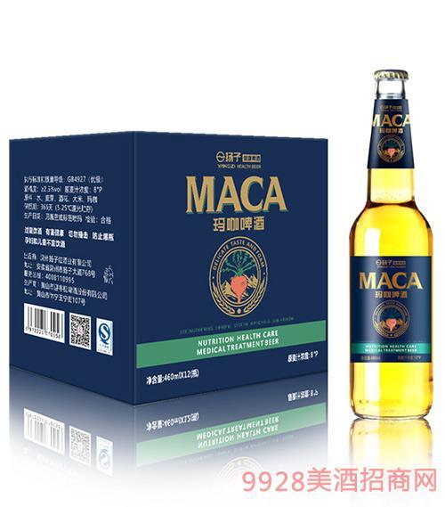 扬子玛咖啤酒瓶装8°P460ml
