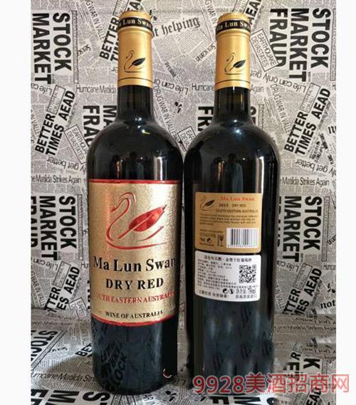 迈仑尔天鹅优选干红葡萄酒750ml