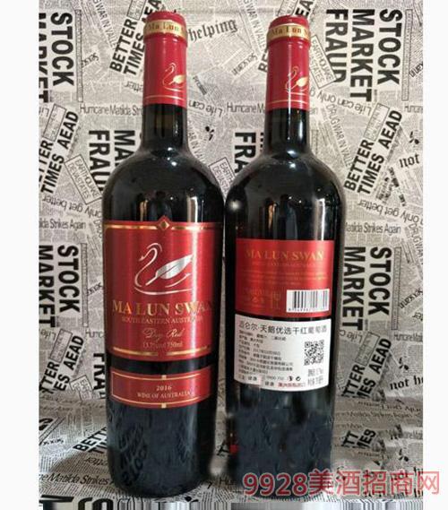 迈仑尔优选干红葡萄酒750ml