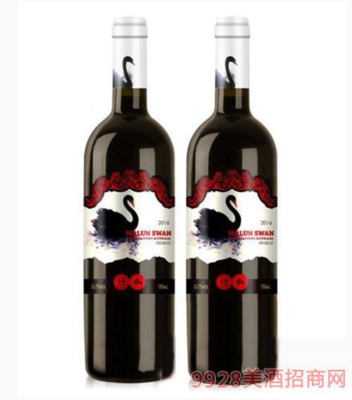 迈仑尔天鹅干红葡萄酒2016 750ml
