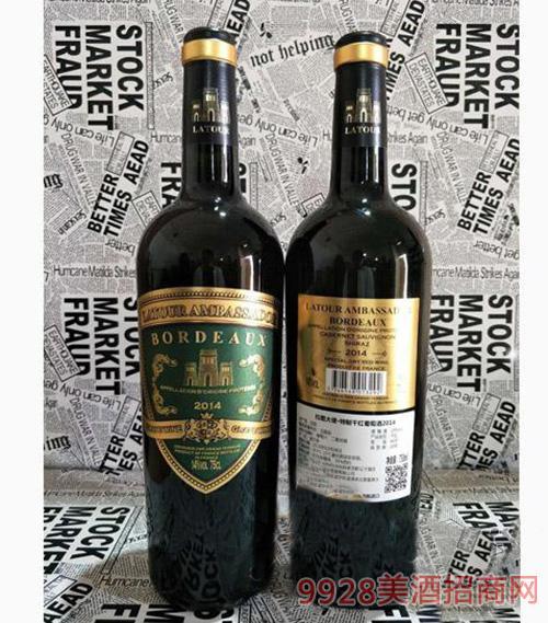 拉图大使特制干红葡萄酒750ml