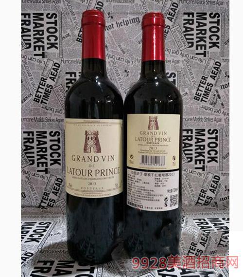 拉图大使皇 家干红葡萄酒750ml