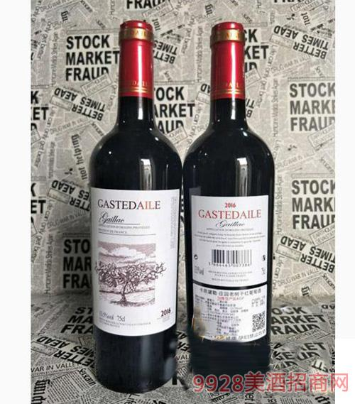 卡思黛勒庄园老树干红葡萄酒750ml