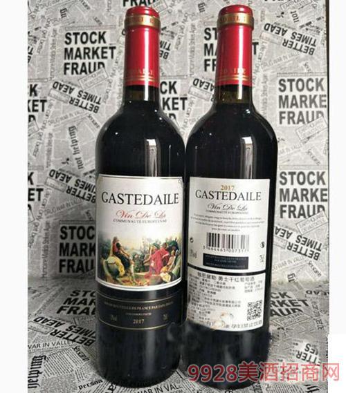 卡思黛勒勇士干红葡萄酒750ml