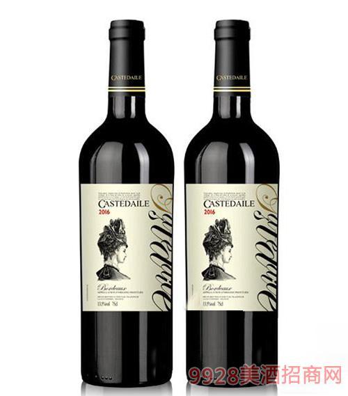 卡思黛勒卡�Z��干�t葡萄酒2016 750ml