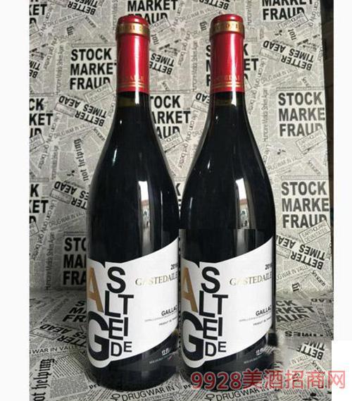 卡思黛勒卡诺亚干红葡萄酒750ml