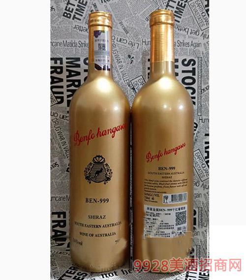 奔富金鼠BEN999干红葡萄酒750ml
